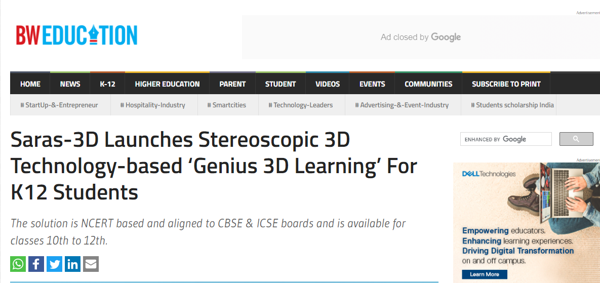 Business World : Saras-3D-Launches-Stereoscopic-3D-Technology-based-Genius-3D-Learning-For-K12-Student